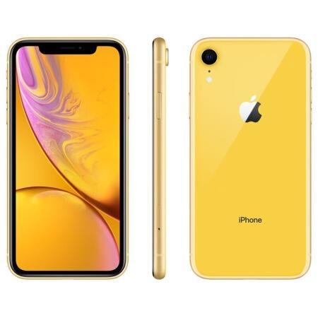 北京下载趣赢娱乐维修预约_iPhone手机发布倒计时,可能是下载趣赢娱乐手机最不值得更新买的一次!