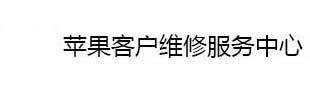 北京下载趣赢娱乐售后维修